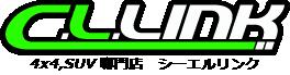 広島の4x4,SUV専門店 - C.L.LINK シーエルリンク