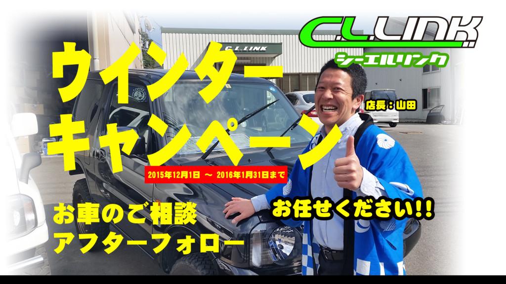 car-top003