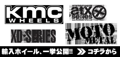 KMCホームページ