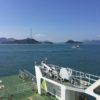 うさぎ島に初上陸&ワードプレス